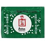 Best Silver Pills - 12x Jintan Silver Pills Japanese Refreshing Breath Review
