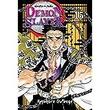 Demon Slayer - Kimetsu no Yaiba Volume 15