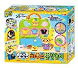 Pororo House Closet Play set