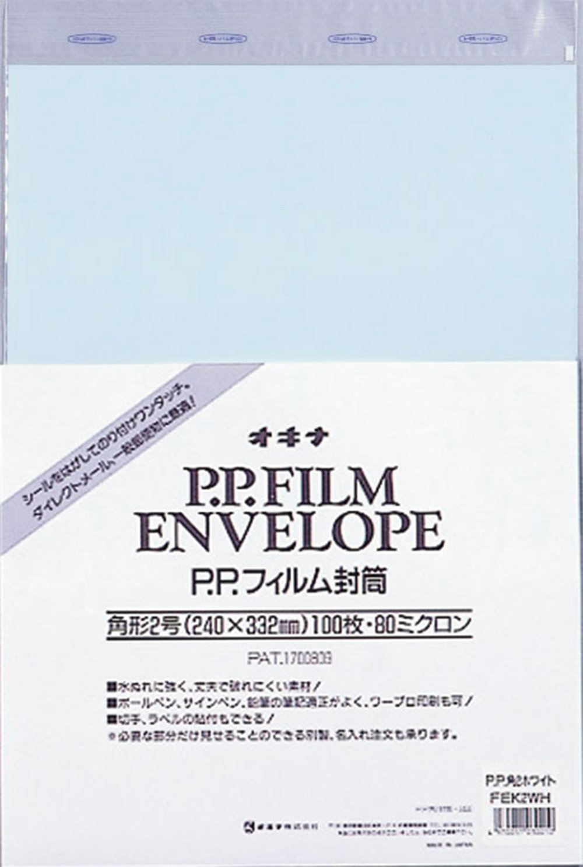 Okina PP film envelope angle 2 Blue FEK2BU (japan import)