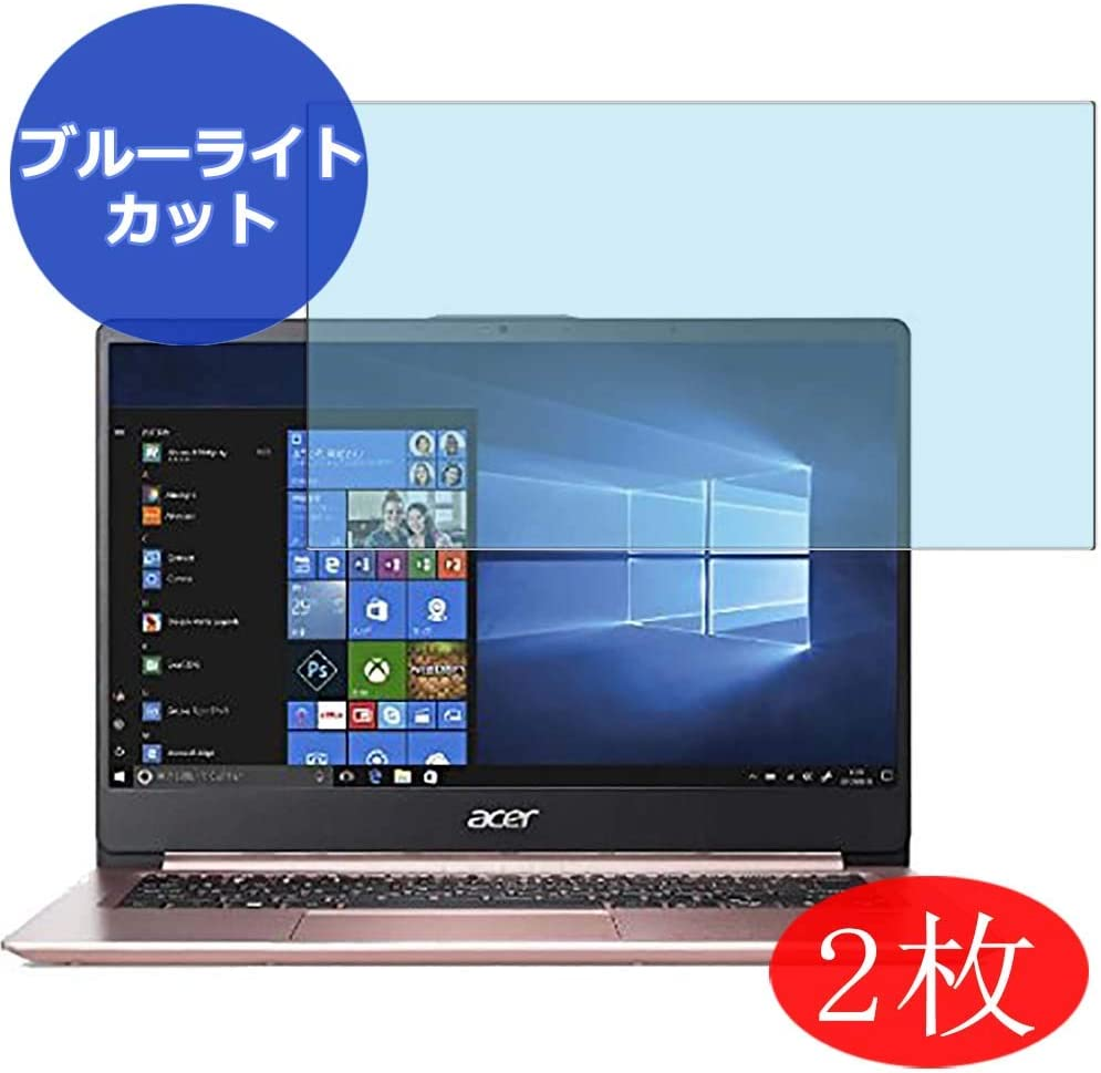 "【2 Pack】 Synvy Anti Blue Light Screen Protector for Acer Swift 1 SF114-32-N14Q 2018 Swift1 14"" Anti Glare Screen Film Protective Protectors [Not Tempered Glass]"