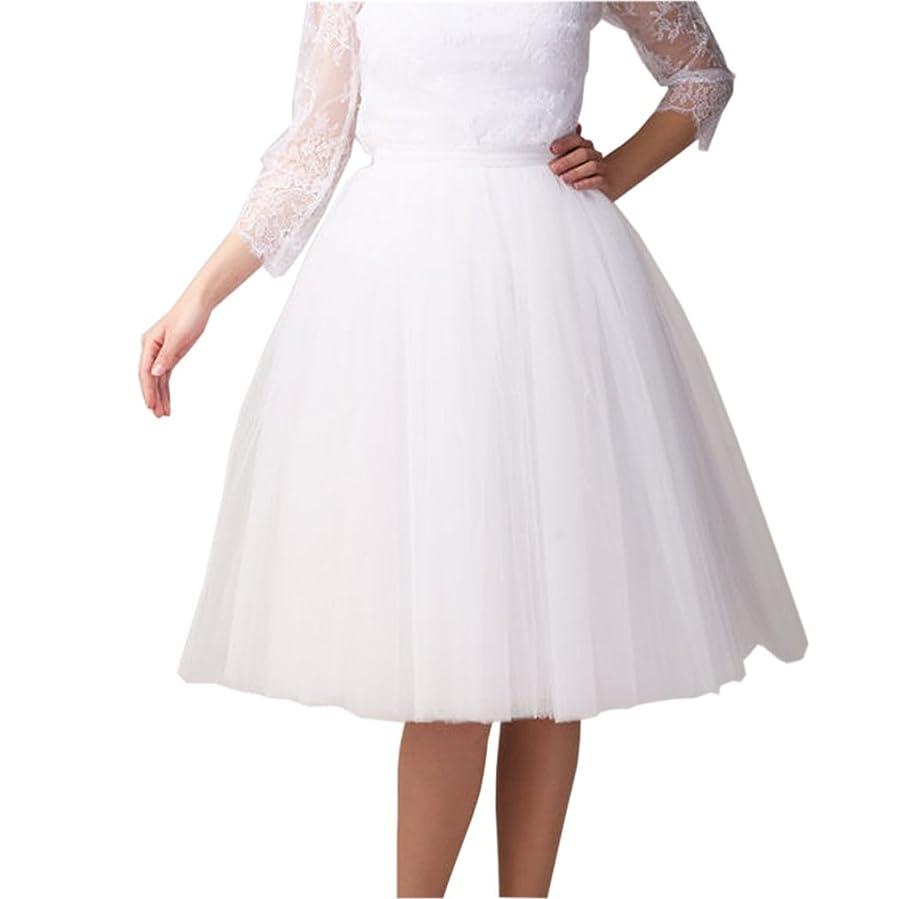 0819520aab Leslie Brown · Belle House Women's Short A line Skirts Elastic Tulle  Costume Dance Tutu