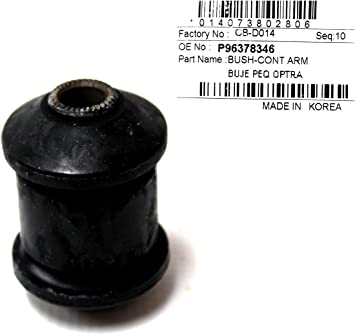 Amazon Com Car Dex Arm Bushing For Chevy Chevrolet Optra Part