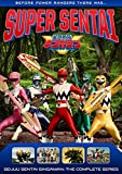 Power Rangers: Super Sentai: Seijuu Sentai Gingaman: The Complete Series