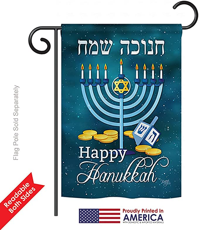 Breeze Decor G164126 Bo Happy Winter Hanukkah Decorative Vertical Garden Flag 13 X 18 5 Multi Color Garden Outdoor Amazon Com