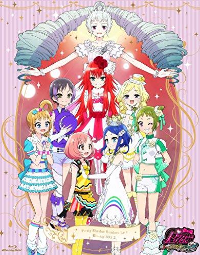 プリティーリズム・レインボーライブ Blu-ray BOX-2 [初回版]