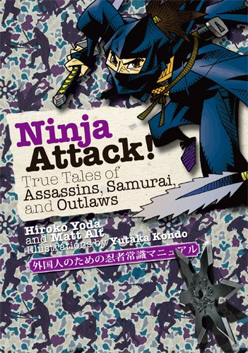 Ninja Attack!: True Tales of Assassins, Samurai, and Outlaws PDF