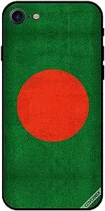 حافظة لهاتف آيفون 8 - علم بنجلادش عتيق
