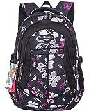 JiaYou Girl Flower Printed Primary Junior High University School Bag Bookbag Backpack