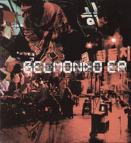 - Belmondo Ep [Vinyl]