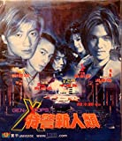 Gen-X Cops (1999) By UNIVERSE Version VCD~In Cantonese & Mandarin w/ Chinese & English Subtitles ~Imported From Hong Kong~