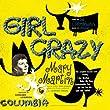 Girl Crazy (1951 Studio Cast)