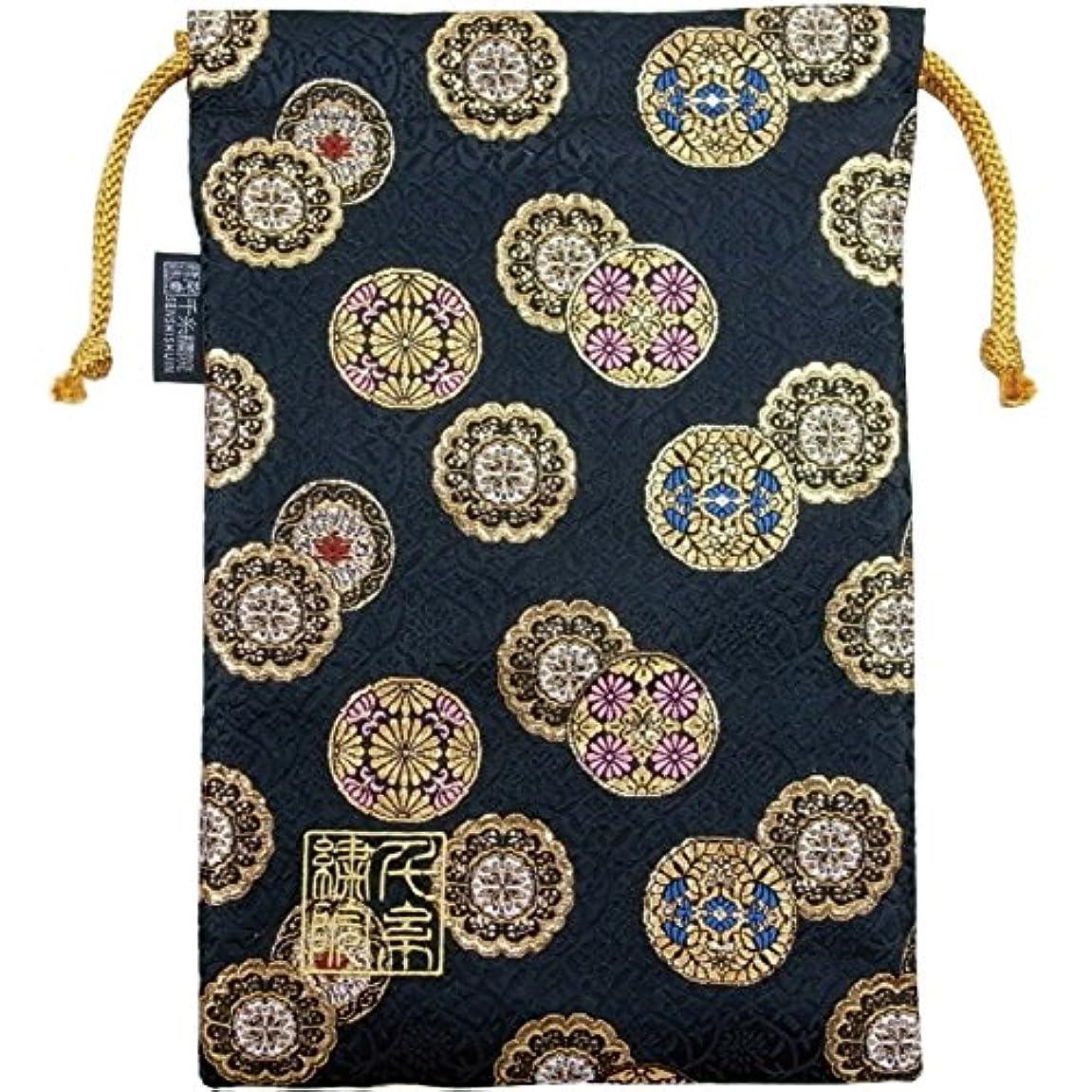 階層カバー浸食ブック型 経本数珠入れ/経本数珠袋 古渡緞子(こわたりどんす)青色 閉じた時:約17.5×25cm 片方ポケット/片方ファスナー付( l125)