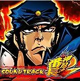 Osu! Bancho 2 Soundtrack Game Music [CD]
