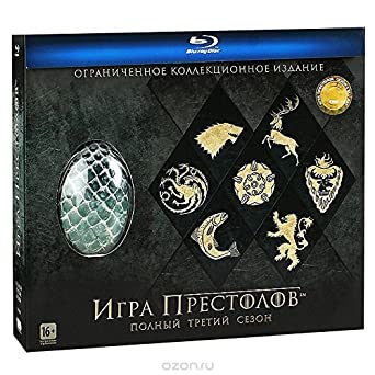 Amazon.com: Game of Thrones: Season 3 Blu-ray Collectors ...