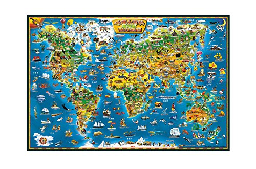 Coeus Wooden Puzzles-a Series of World Geography- A World Map,educational Games for Kids / Puzzles for Adults,1500 Pieces Jigsaw Puzzle