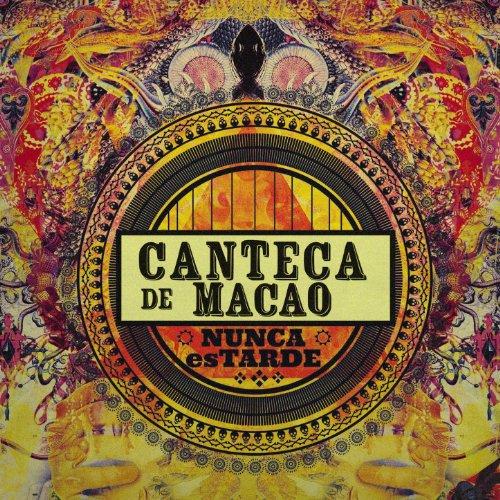 Amazon.com: Desnúdame: Ruben García Motos Canteca de Macao