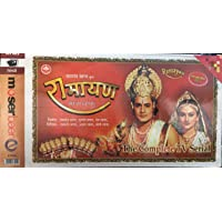 Ramayan (tv serial )(ramanand sagar )(6 dvd)