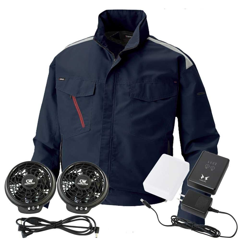 空調風神服 カンサイ kansai ブルゾン斜めファンバッテリーセット K1001set B07D616GNL L 1ネイビー 1ネイビー L