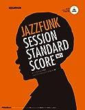 ジャズファンク・セッション・スタンダード・スコアVol.1 (CD付き)