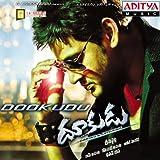 Dookudu Product Image