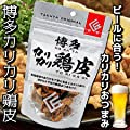 福岡土産!お酒が大好きな父に、福岡旅行の手土産としておすすめは何?【予算1,000円】