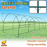 Strong Camel Multi-use Support Arch Frame for Climbing Plants/Flowers/Vegetables (24.6'X10' X 7')
