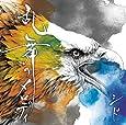 乱舞のメロディ(初回生産限定盤A)(DVD付)