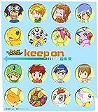 Keep on [Single] (Digimon Adventure Ending Theme #2)