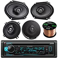 Kenwood KDC-BT31 Single DIN Bluetooth In-Dash CD/AM/FM Car Stereo Receiver Bundle Combo With 2x 6x8 750W 3-Way Flush Mount Coaxial Speakers + 2x 6.5 320W Audio Speaker + Enrock 50Ft Speaker Wire
