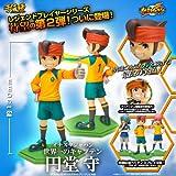 Inazuma Eleven Endo Mamoru Legend Player