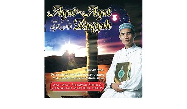 Surah Ar Rahman Ayat 33 36 By Ustaz Mohd Taha Bin Hassan