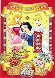 6 Red Envelope PRINCESS Sleeping Beauty Aurora Snow White Cinderella DISNEY Lucky Envelope - Money Envelope - Chinese New Year - Lai See Hong Bao