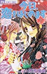 Tsubaki Love, tome 3 par Minami
