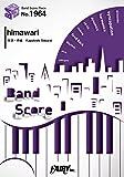 バンドスコアピースBP1964 himawari / Mr.Children ~映画「君の膵臓をたべたい」主題歌