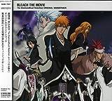 Bleach the Movie the Diamonddust Rebellion