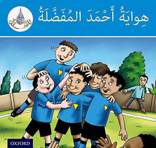 Arabic Club Readers: Blue Level: Ahmed