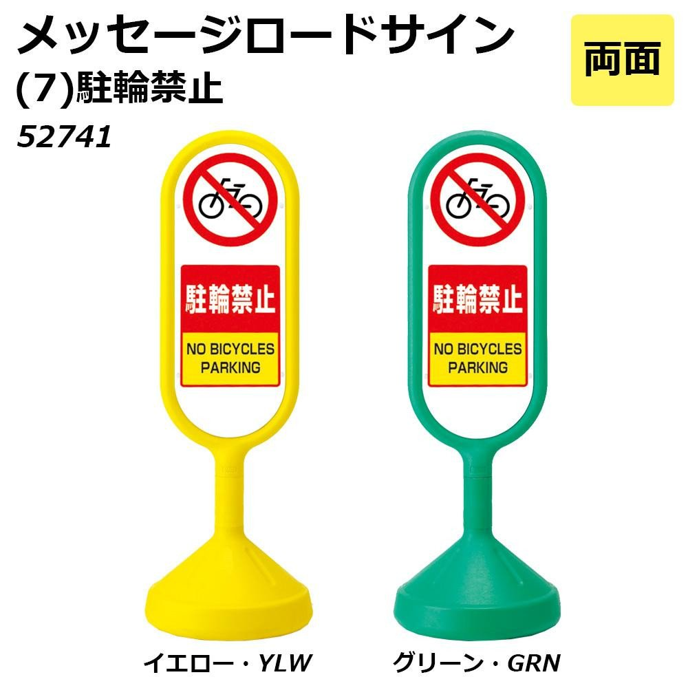 BrightPlus 5 cm x 3.6 M反射安全テープPVCハニカムデザインConspicuity警告テープフィルムステッカー(蛍光グリーン) B075GVN8YZ