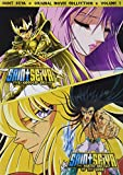 Saint Seiya: Movies 1 & 2