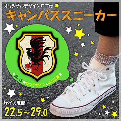 非公式コンセンサスヒューズキャンバスシューズ スポーツワッペン付き靴【バスケ部 盾型エンブレム】