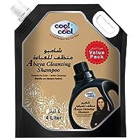 Cool & Cool Liquid Detergent - 4 Litre
