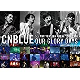 5th ANNIVERSARY ARENA TOUR 2016 -Our Glory Days- @NIPPONGAISHI HALL[DVD]