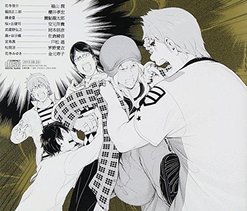 YURI DANSHI DRAMA CD