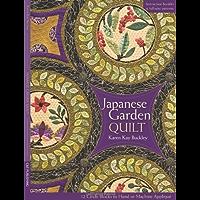 Japanese Garden Quilt: 12 Circle Blocks to Hand or Machine Applique