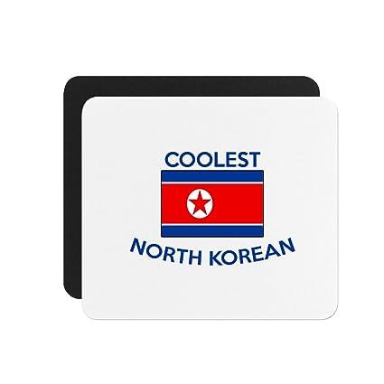 Mejor ordenador portátil ratón de Corea del Norte