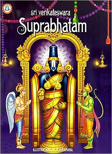Sri Venkateswara Suprabhatam Pdf