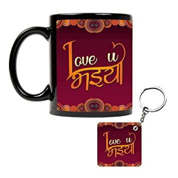 Buy Funky Store Birthday Gifts Combo For Brother Love You Bhaiya Hindi Design Theam Ceramic Mug With Keychain Online At Low Prices In India