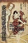 Les spectres de yotsuya par Sigée