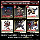 Bandai Premium Digimon Digital Monster X White