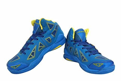 b21823f4617e Image Unavailable. Image not available for. Colour  Nivia Typhoon  Basketball Shoe